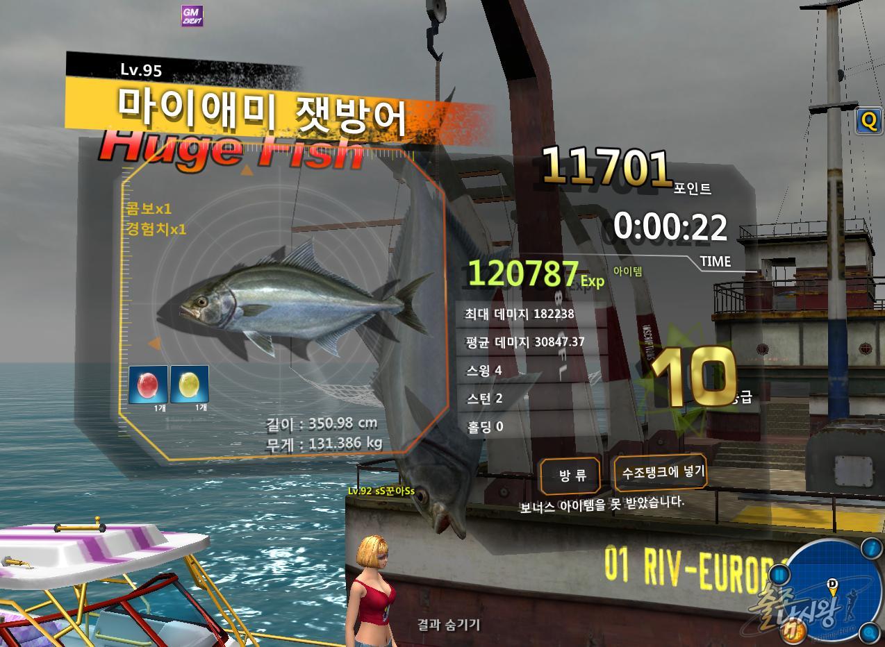 FishingHero_0069.jpg