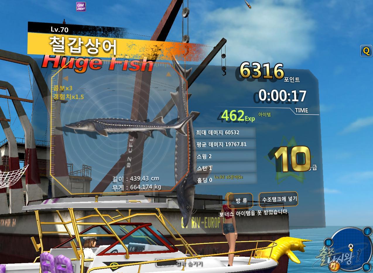 FishingHero_0079.jpg