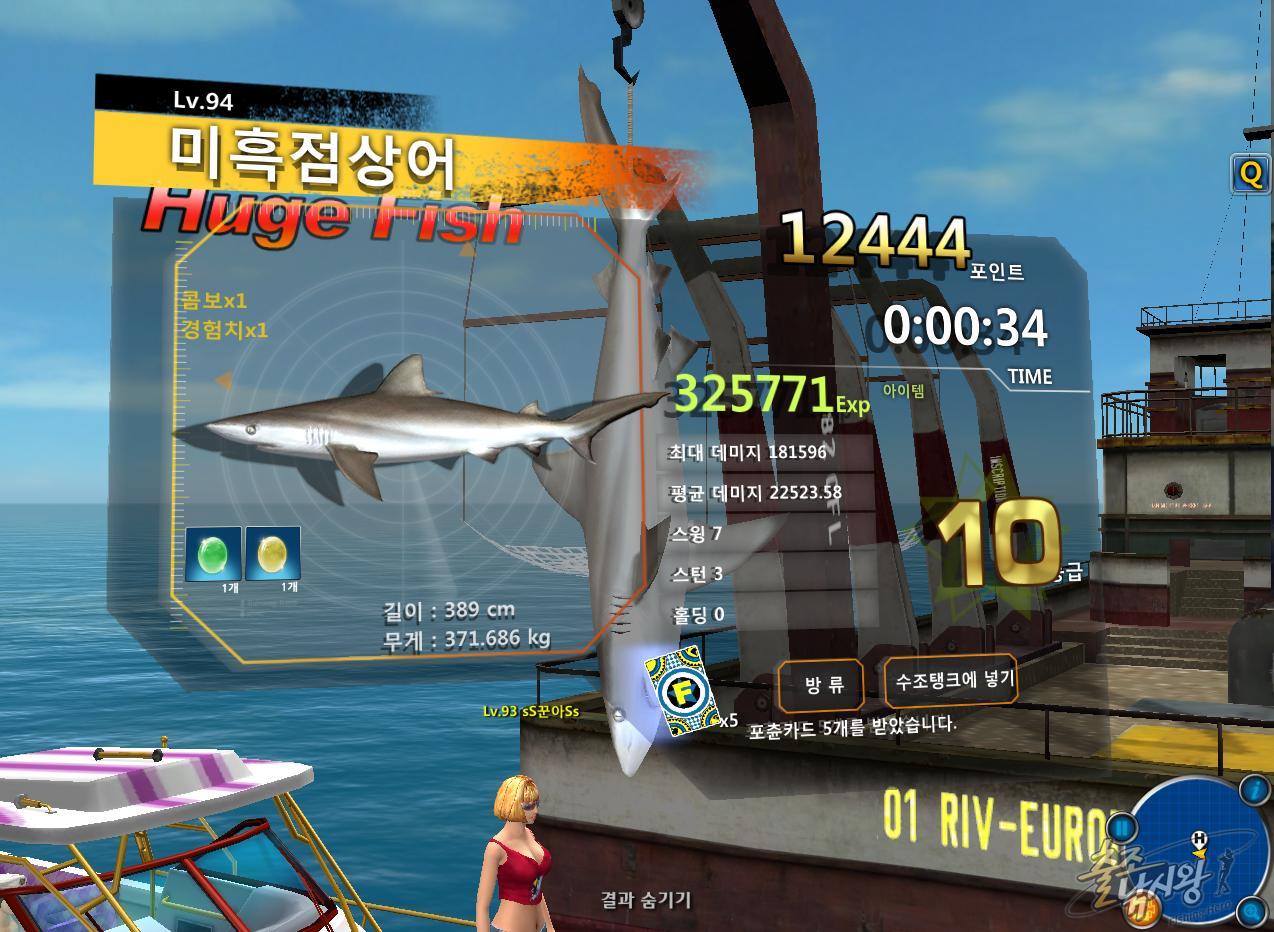 FishingHero_0139.jpg