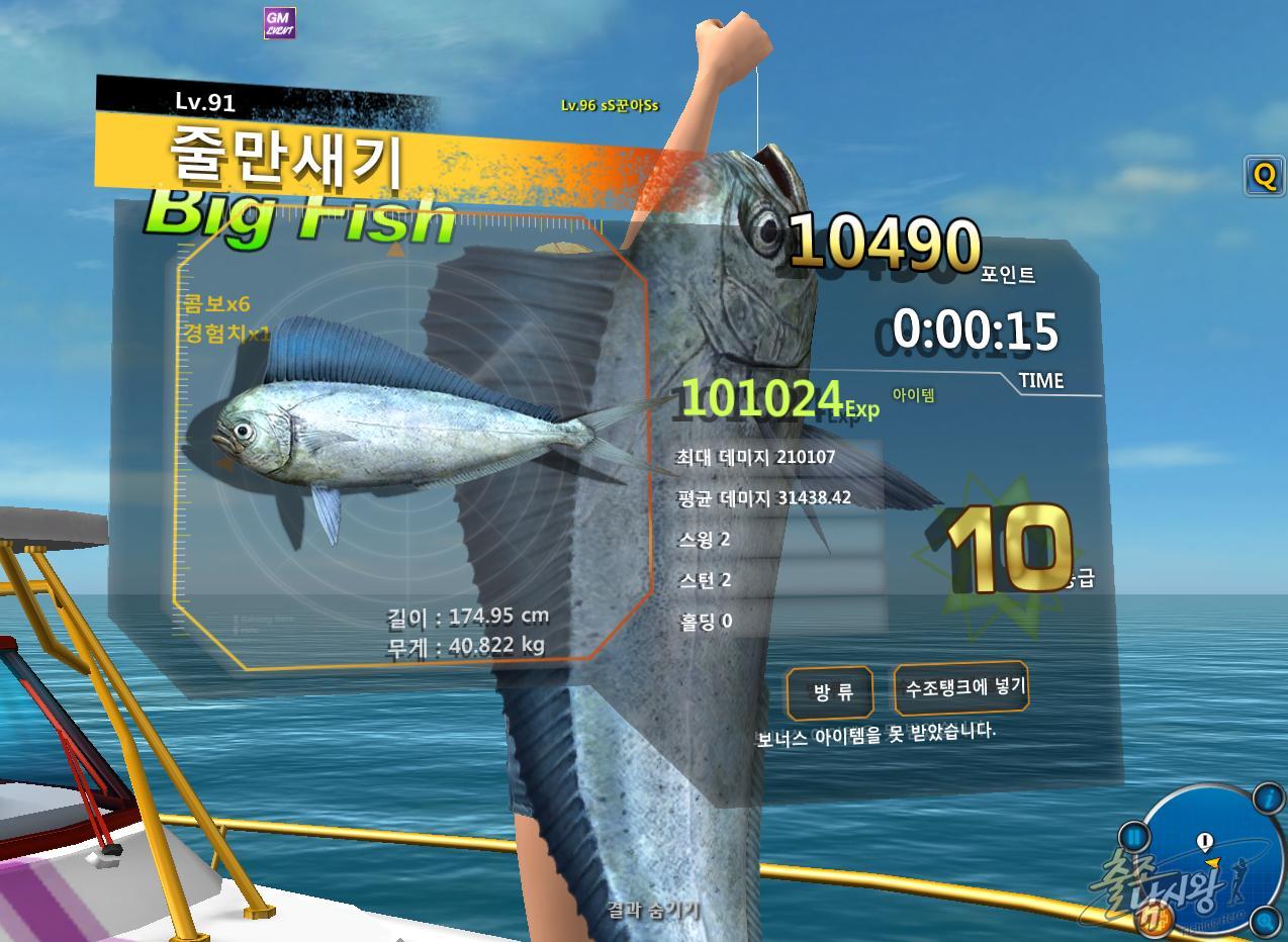 FishingHero_0318.jpg