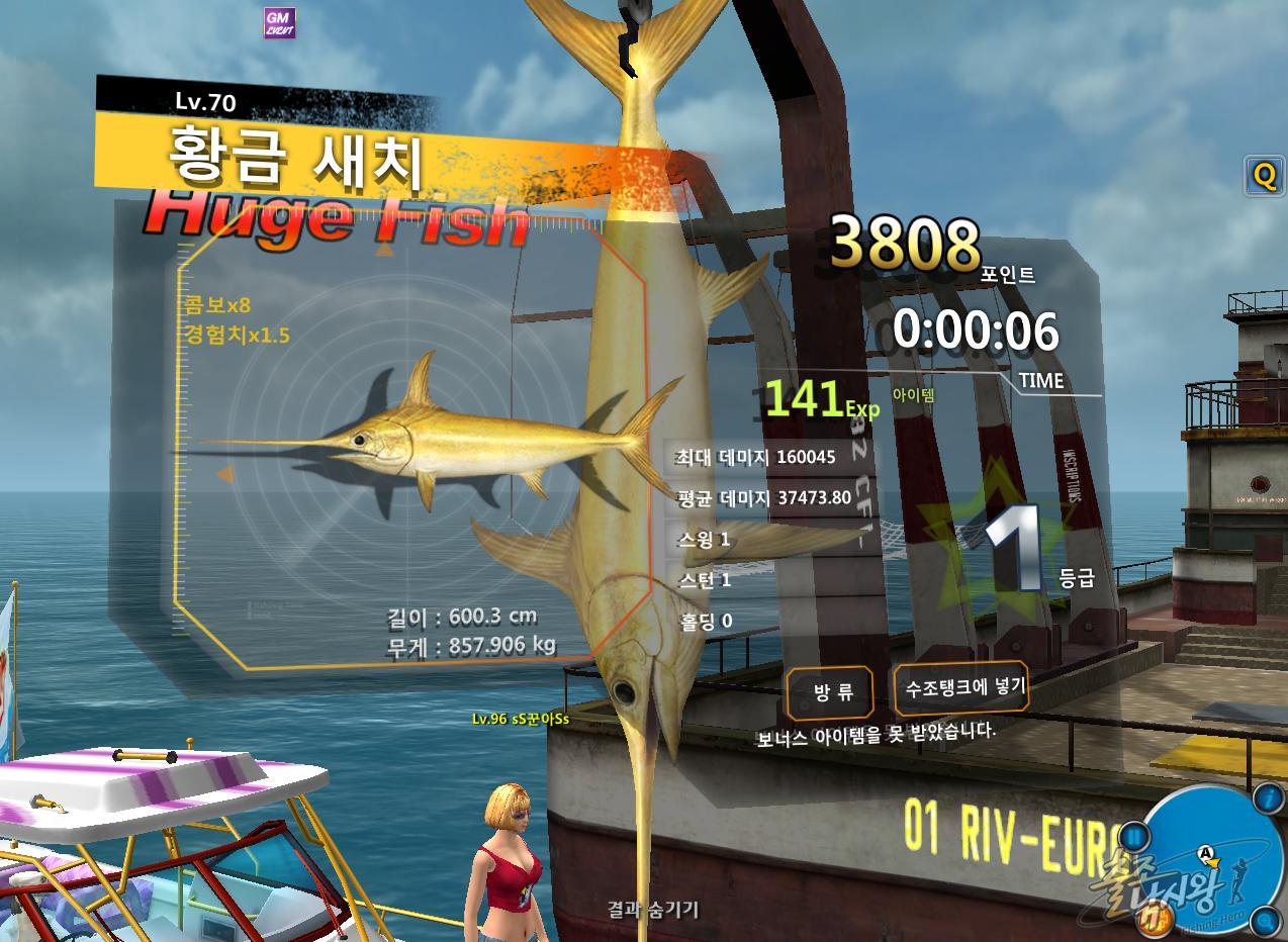 FishingHero_0332.jpg