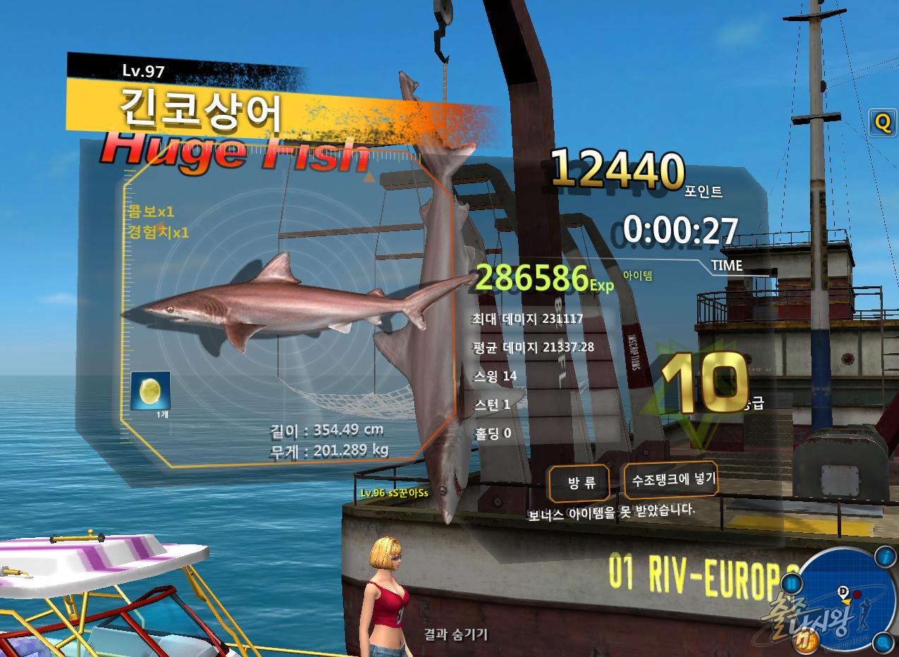 FishingHero_0341.jpg