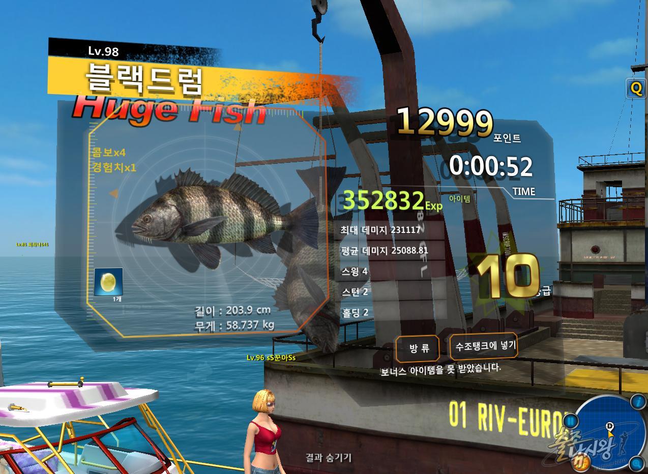 FishingHero_0346.jpg