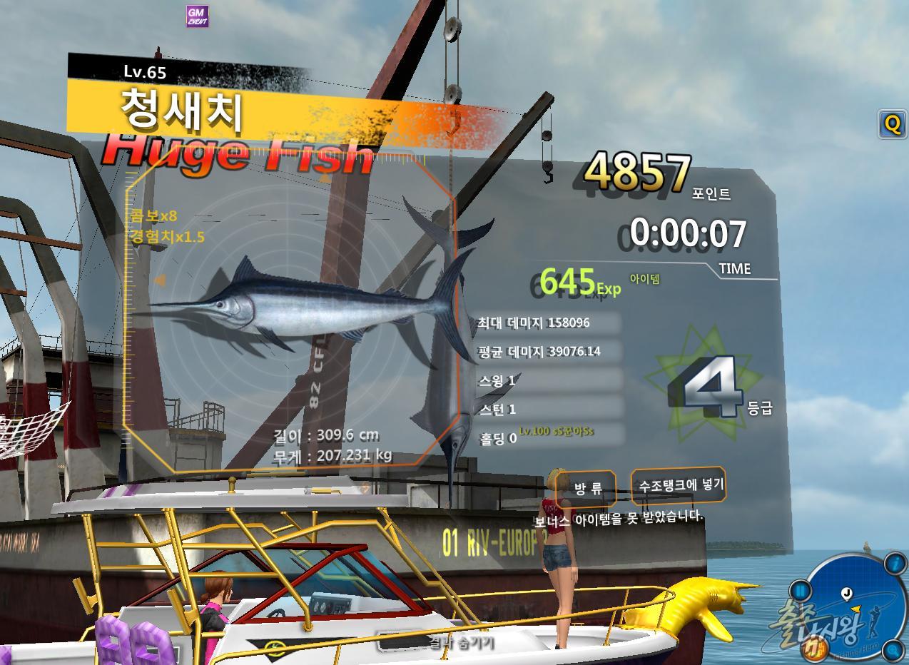 FishingHero_0276.jpg
