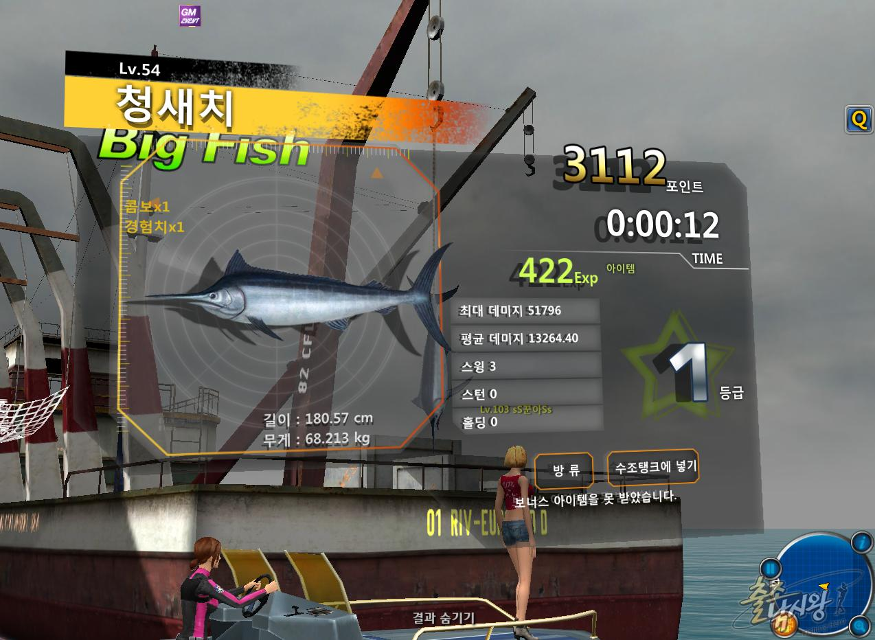 FishingHero_0093.jpg