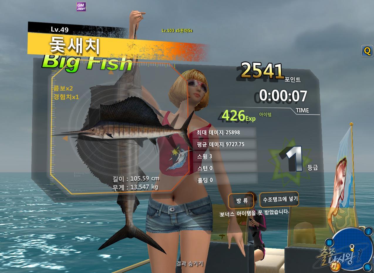 FishingHero_0099.jpg