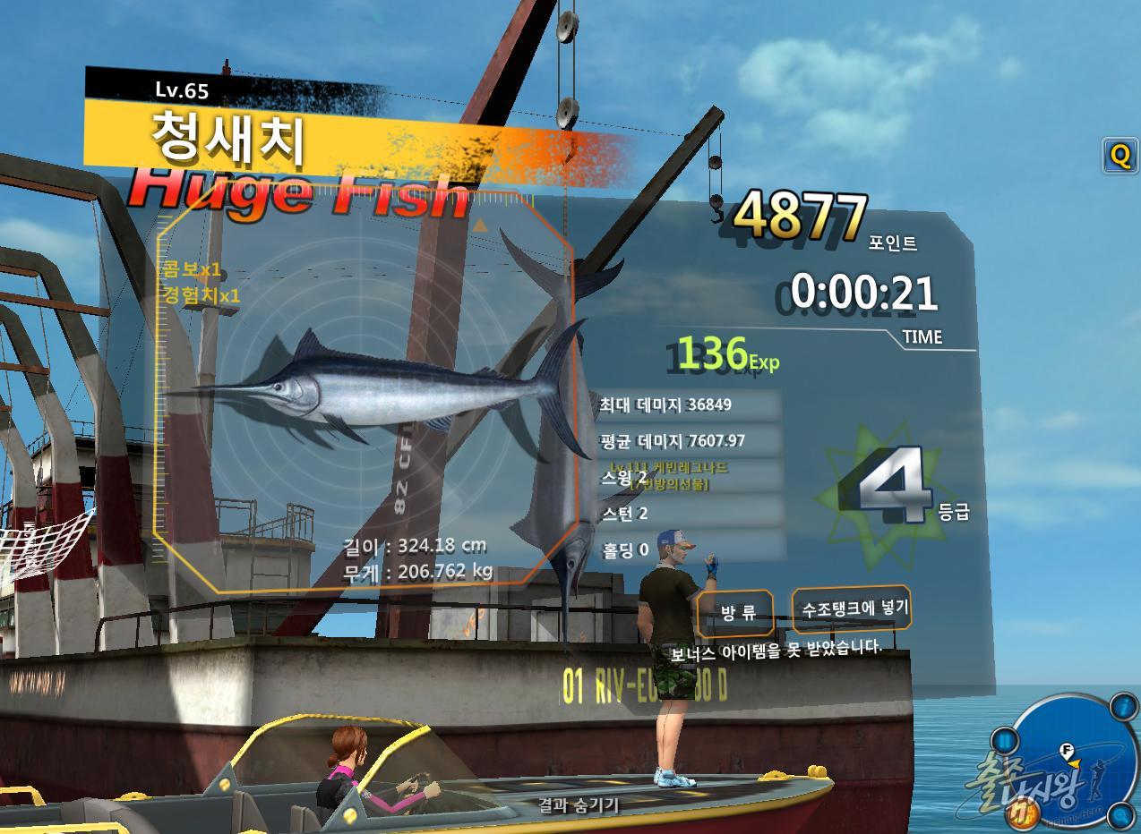 FishingHero_0162.jpg