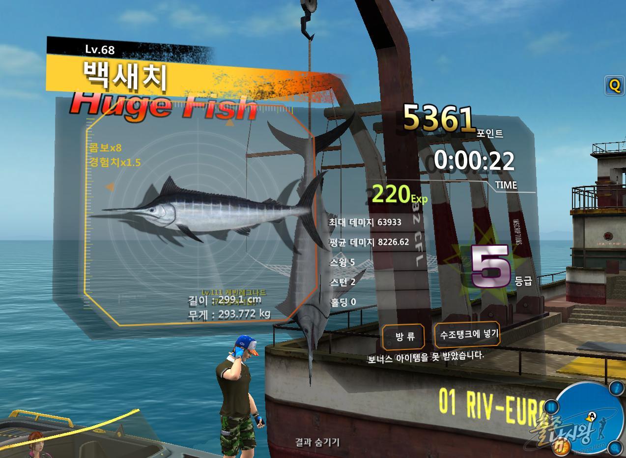 FishingHero_0186.jpg