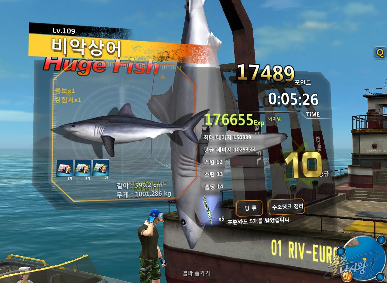 FishingHero_0239.jpg
