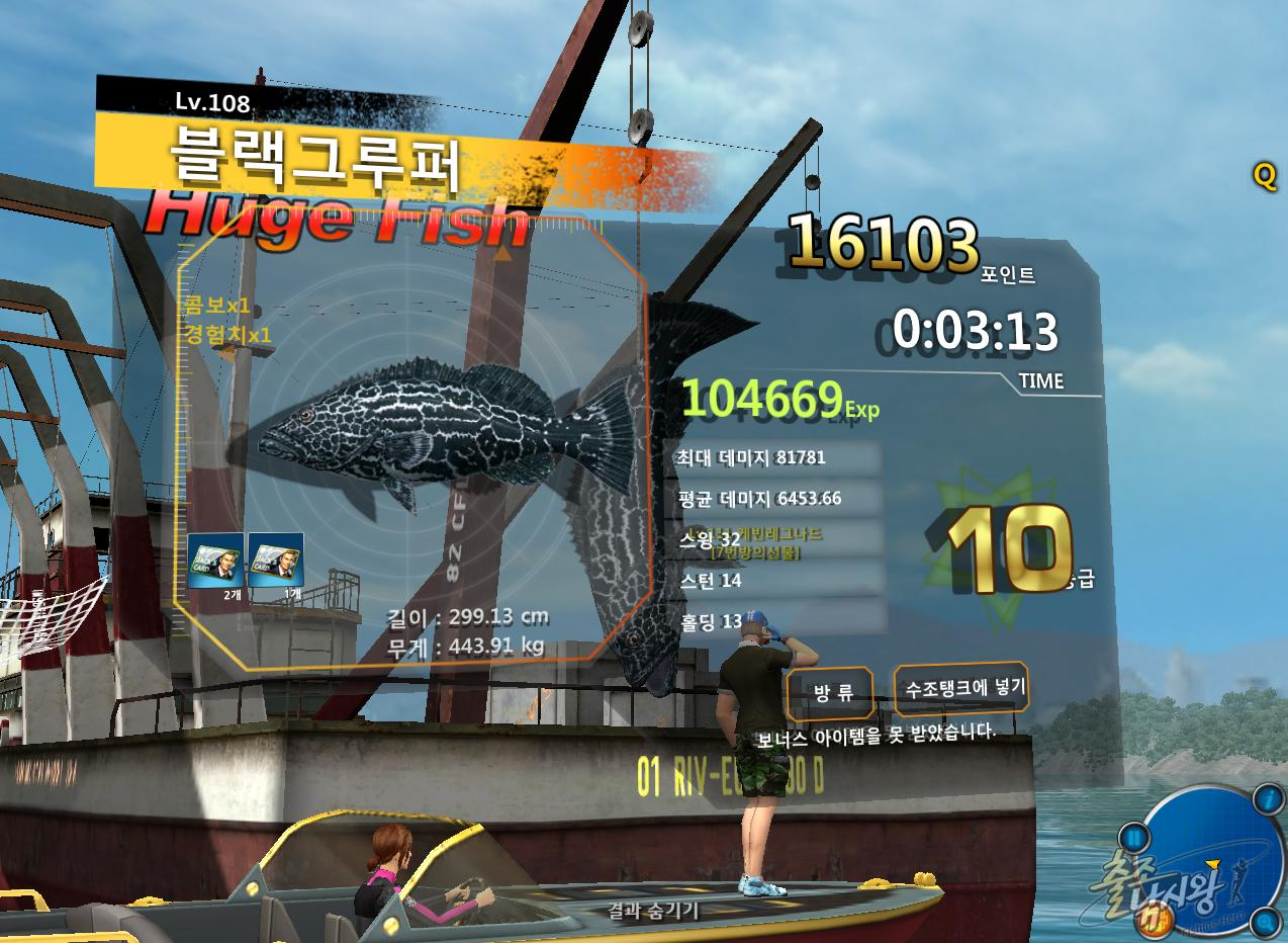 FishingHero_0171.jpg