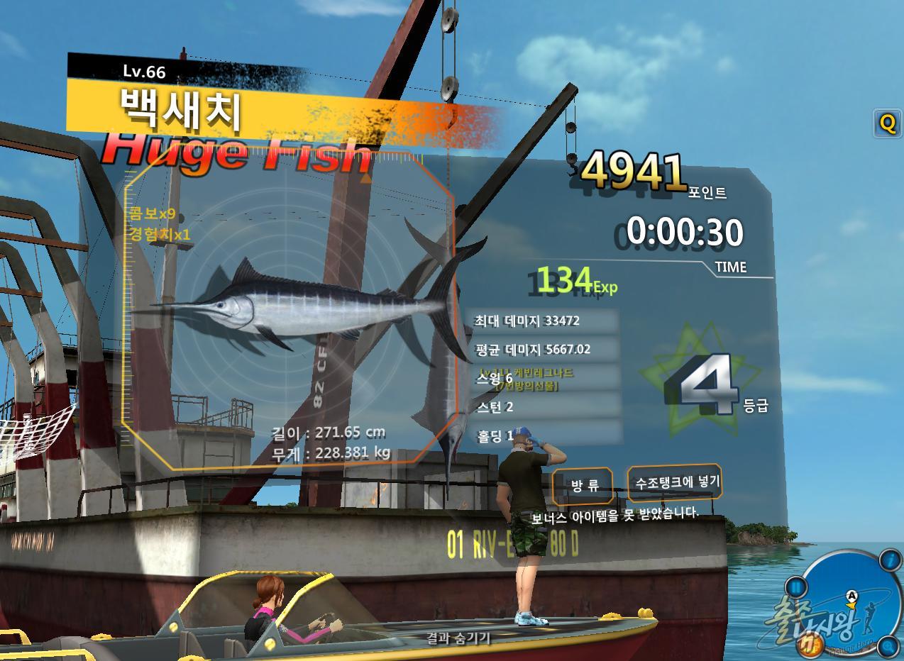 FishingHero_0050.jpg