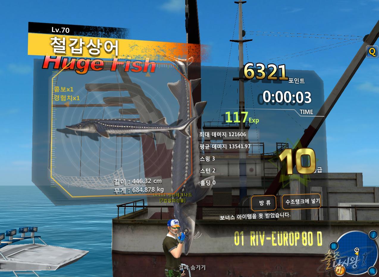 FishingHero_0072.jpg