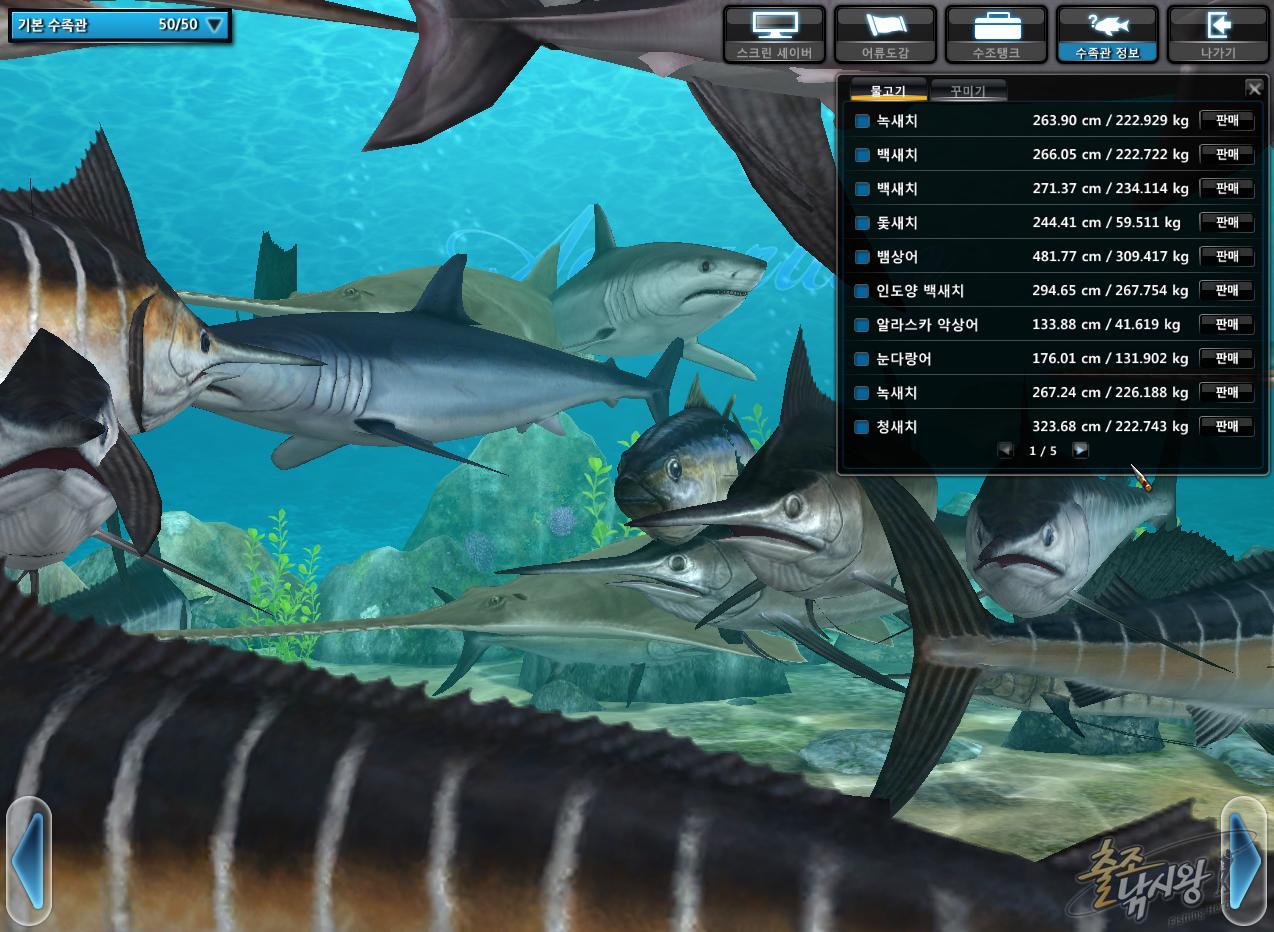 FishingHero_0081.jpg