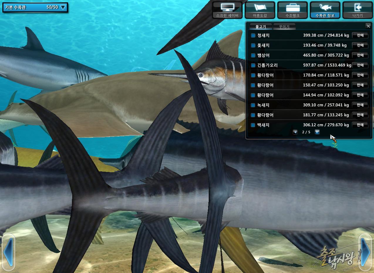 FishingHero_0082.jpg