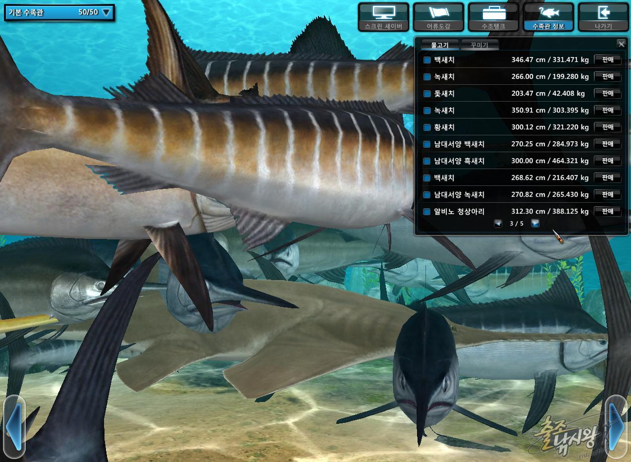 FishingHero_0083.jpg