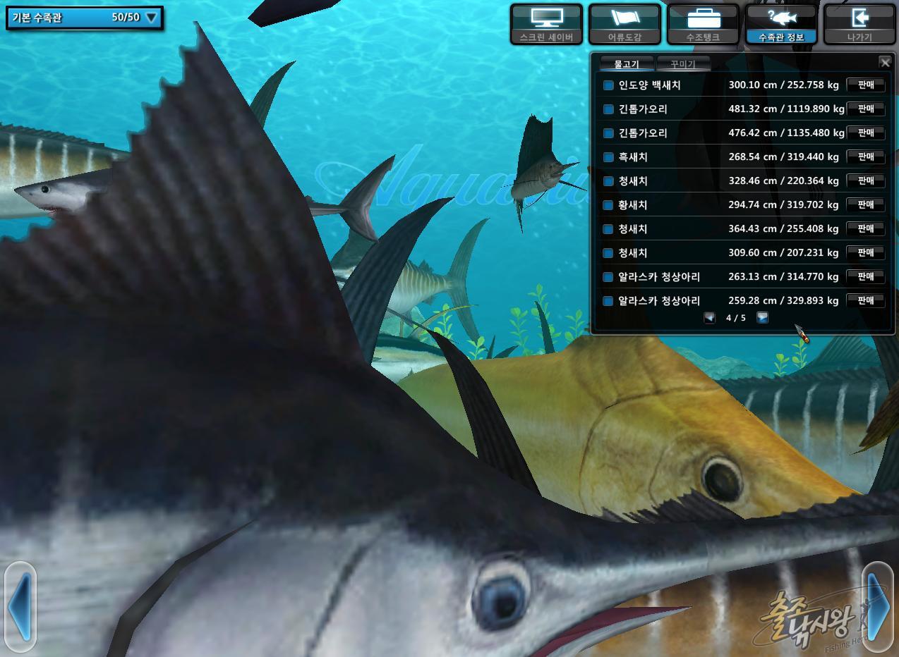 FishingHero_0084.jpg