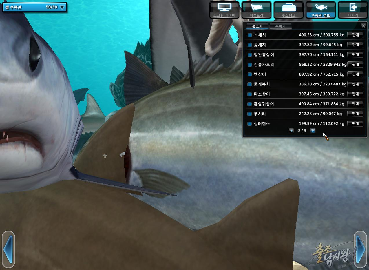 FishingHero_0087.jpg