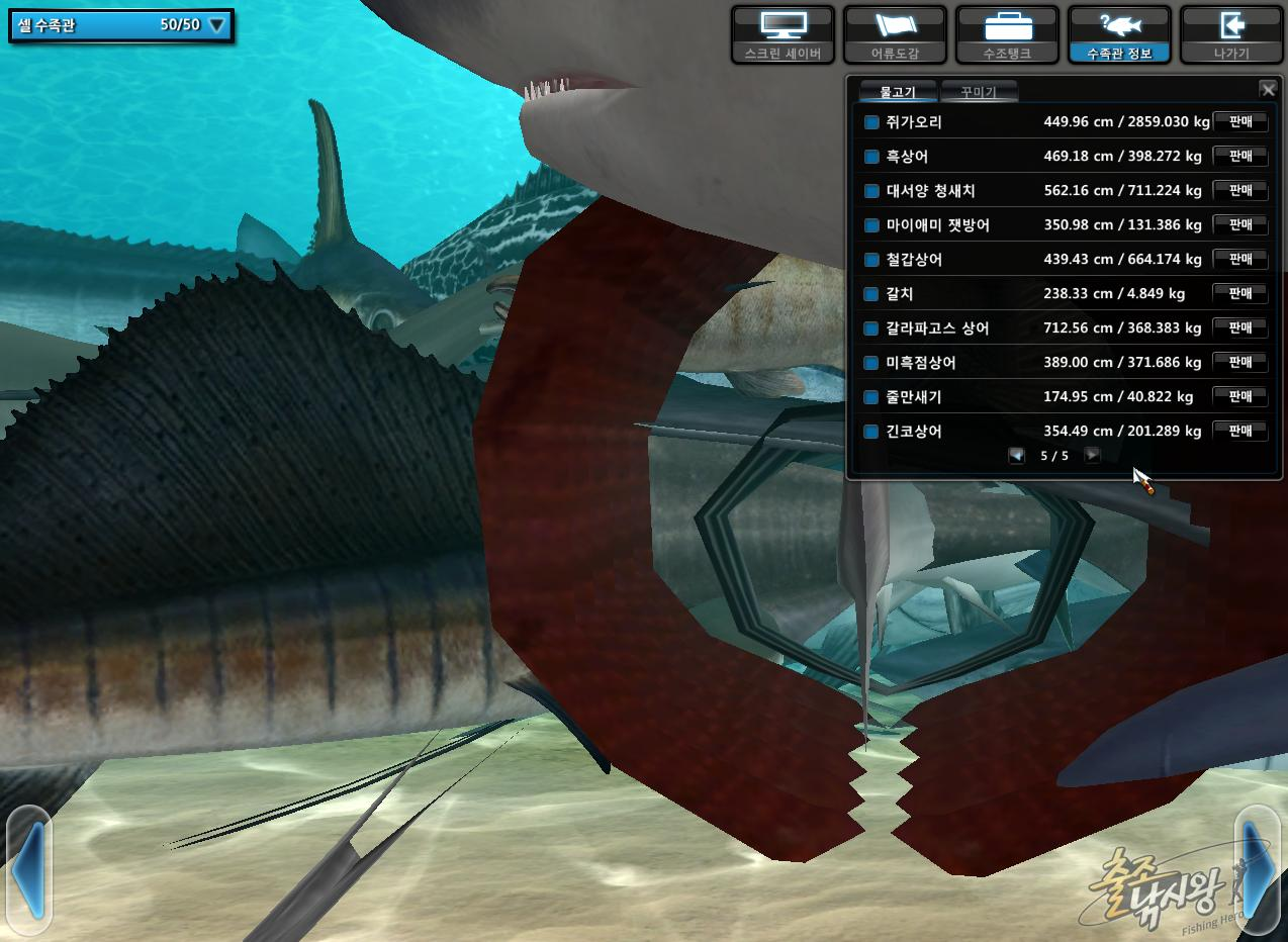 FishingHero_0090.jpg