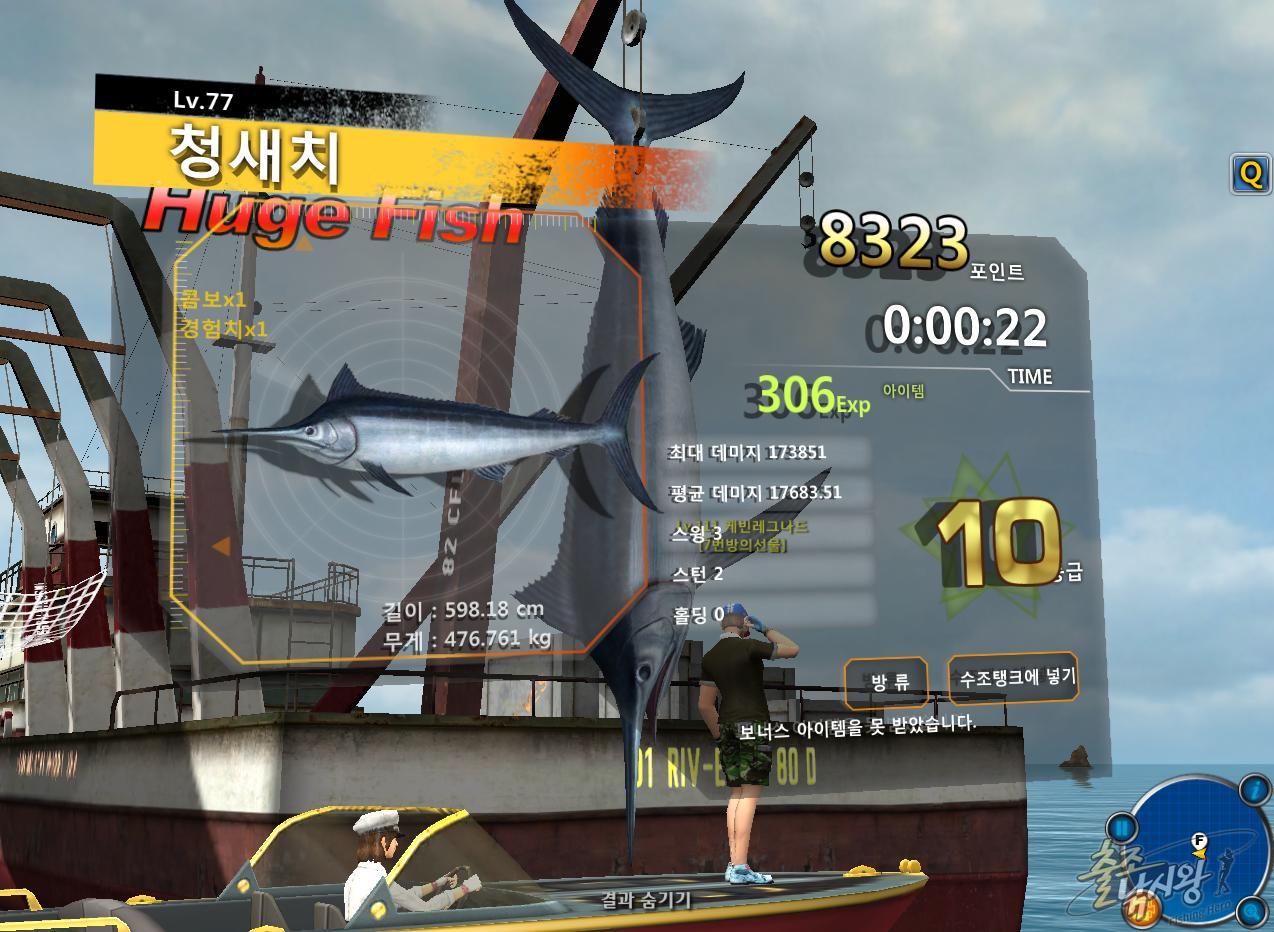 FishingHero_0057.jpg