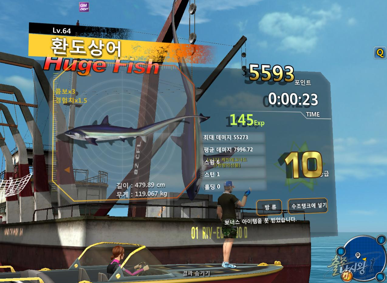 FishingHero_0111.jpg