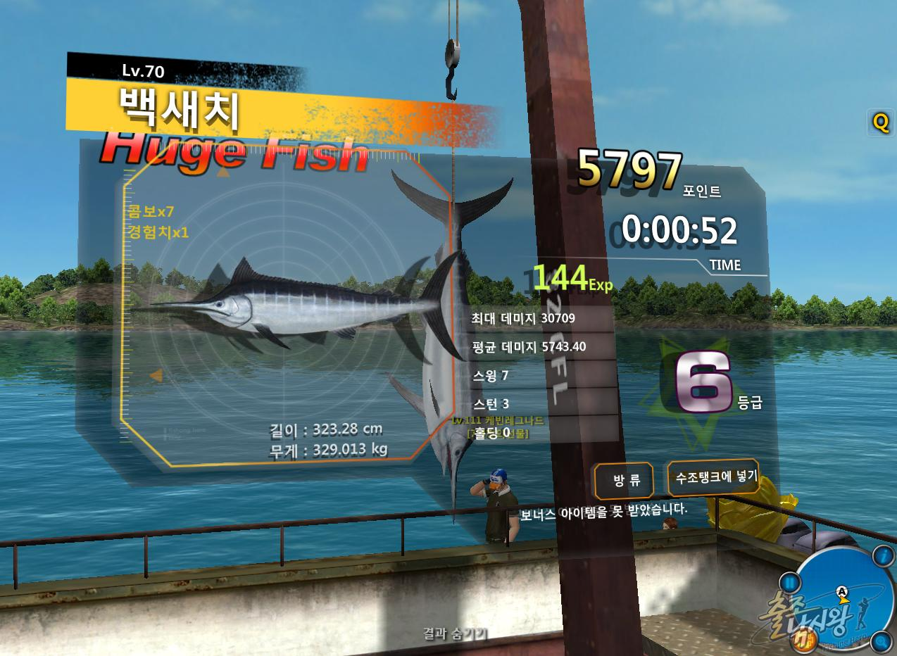 FishingHero_0182.jpg
