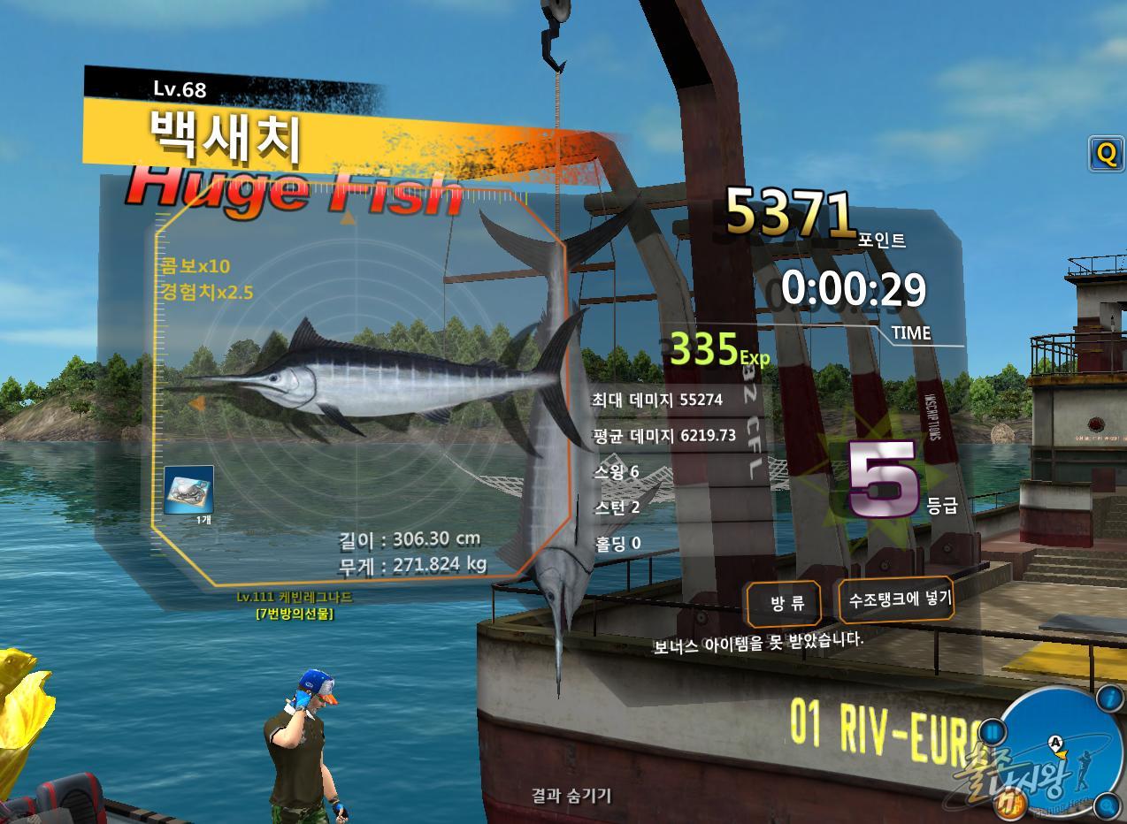 FishingHero_0183.jpg
