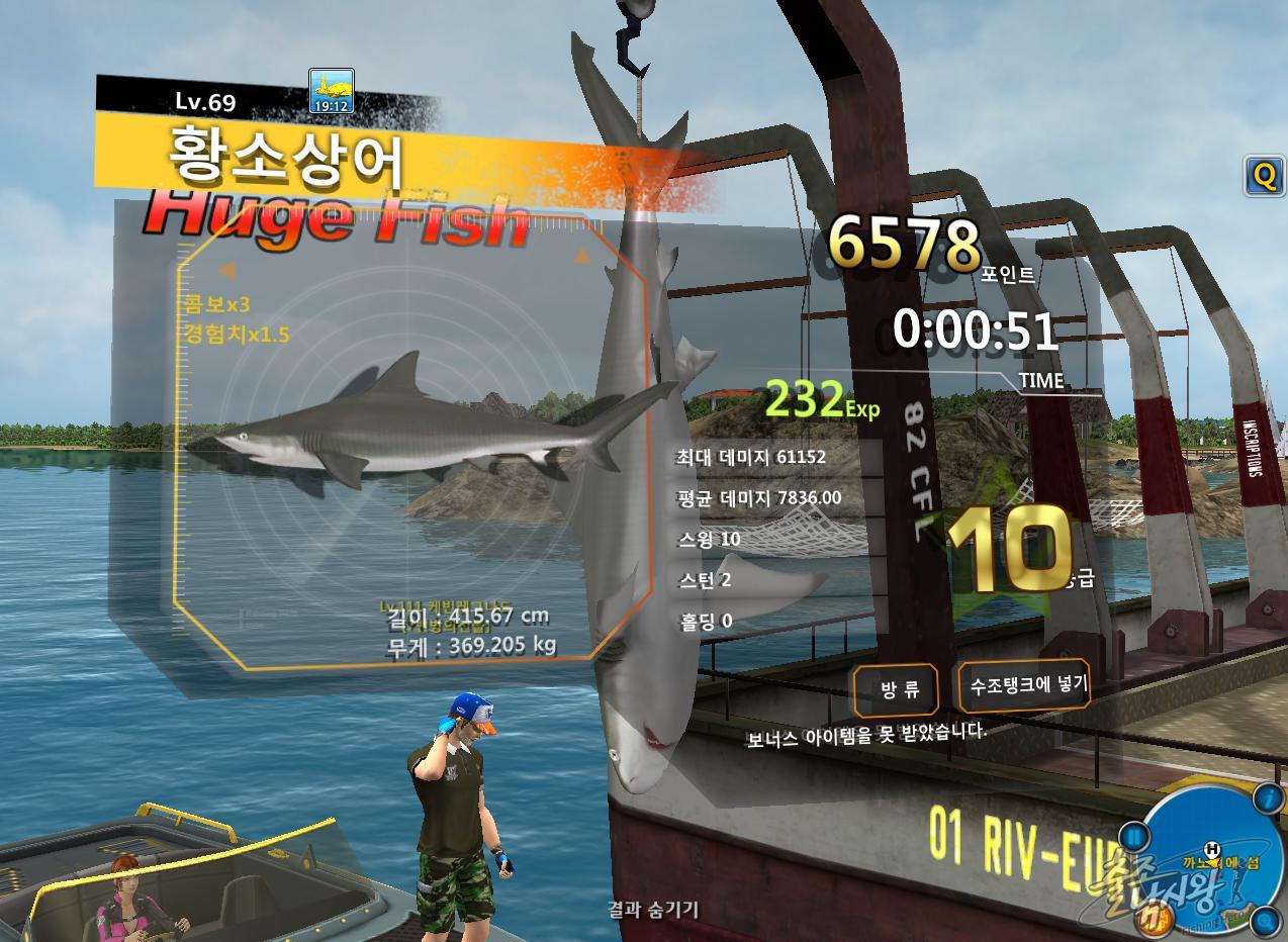 FishingHero_0134.jpg