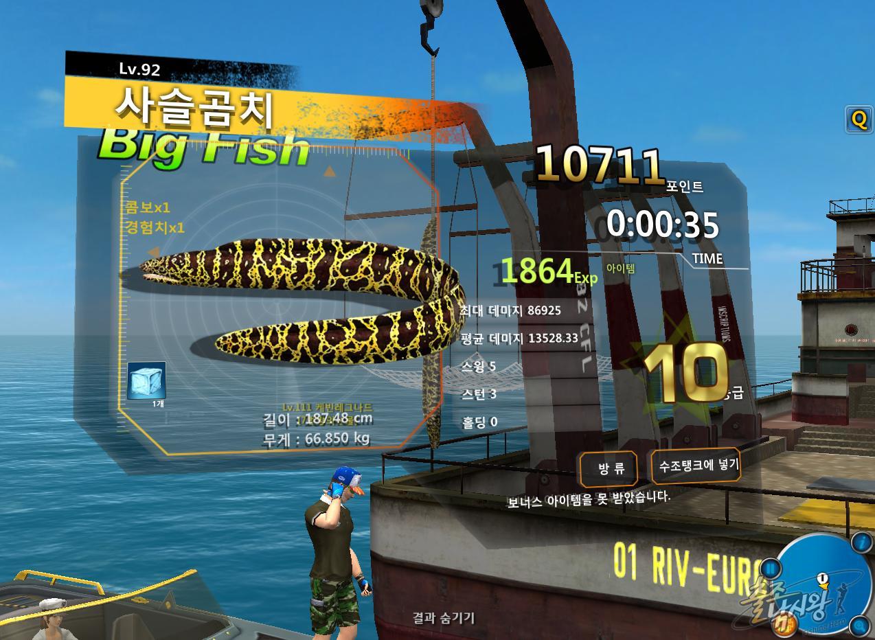 FishingHero_0076.jpg