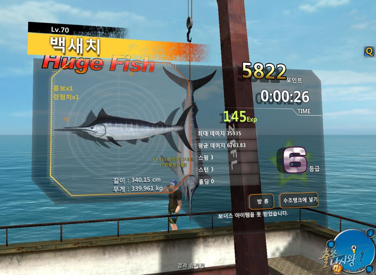 FishingHero_0141.jpg