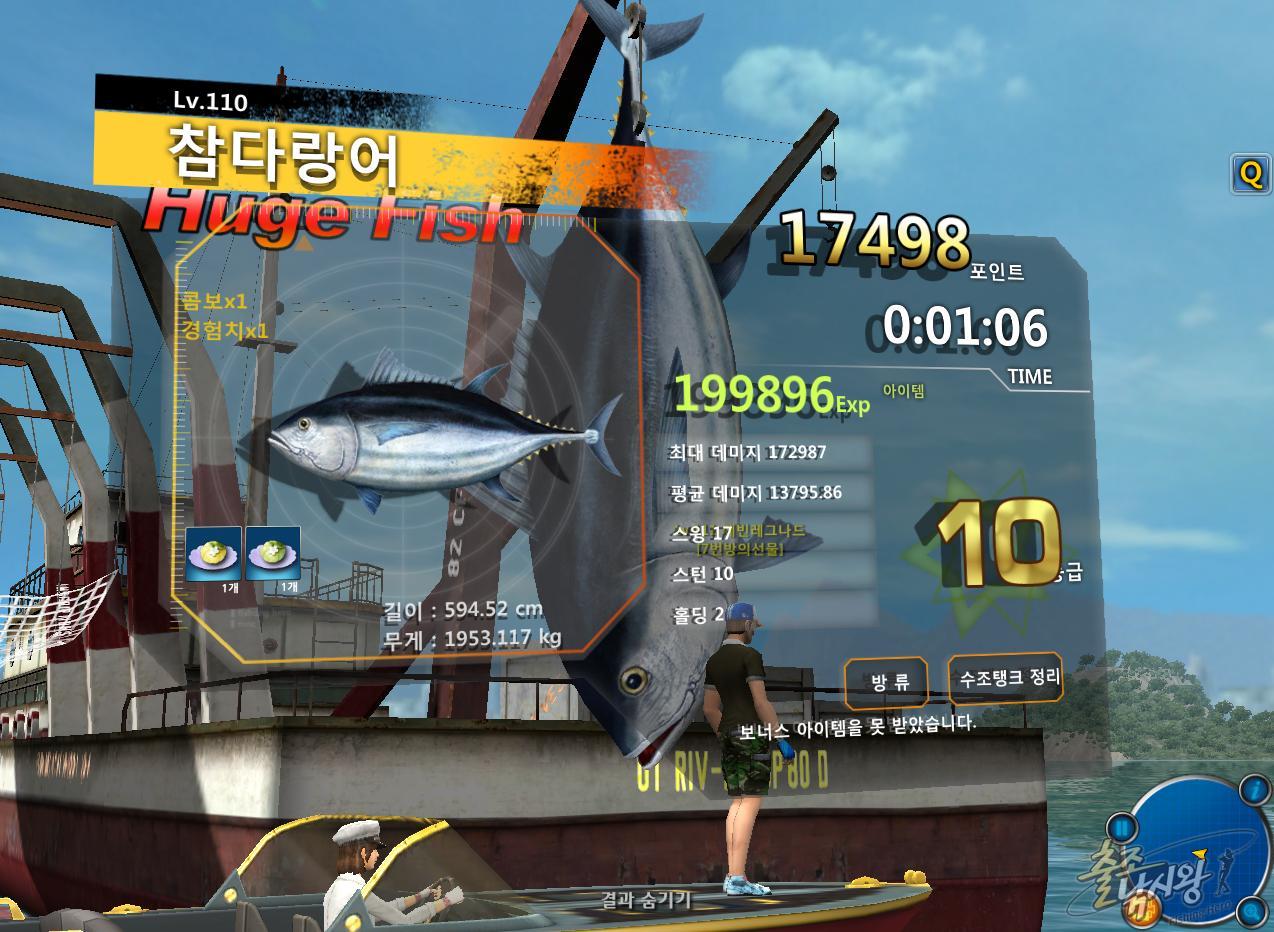 FishingHero_0137.jpg
