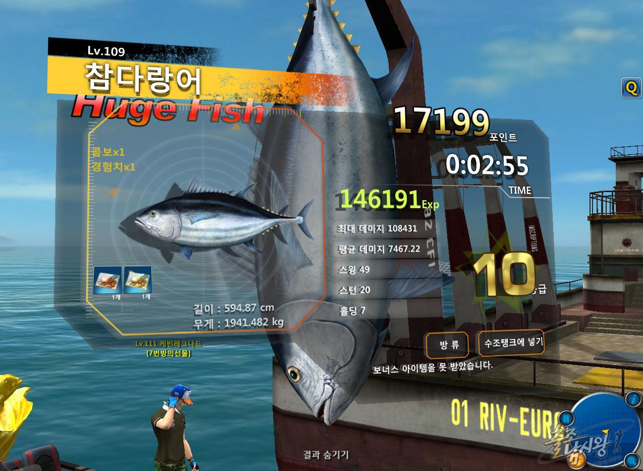 FishingHero_0074.jpg
