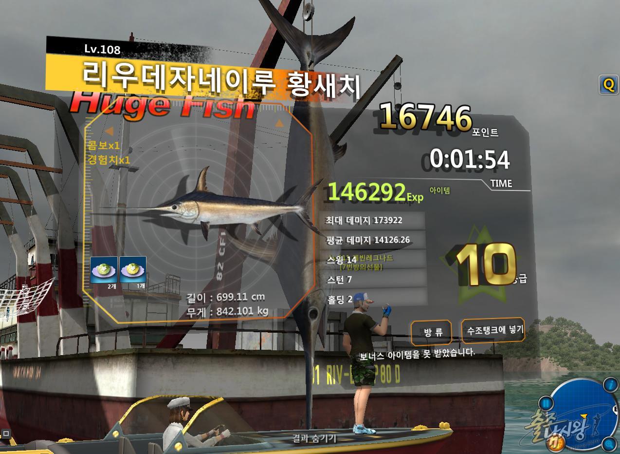 FishingHero_0130.jpg
