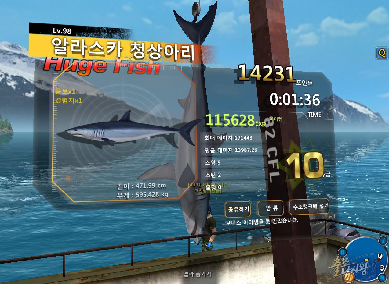 FishingHero_0007.jpg