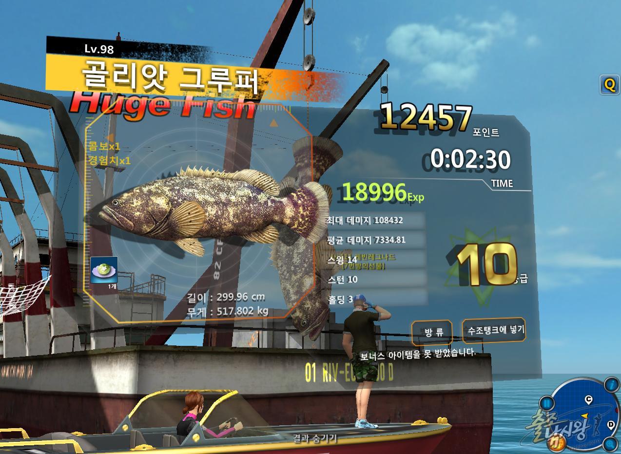 FishingHero_0078.jpg
