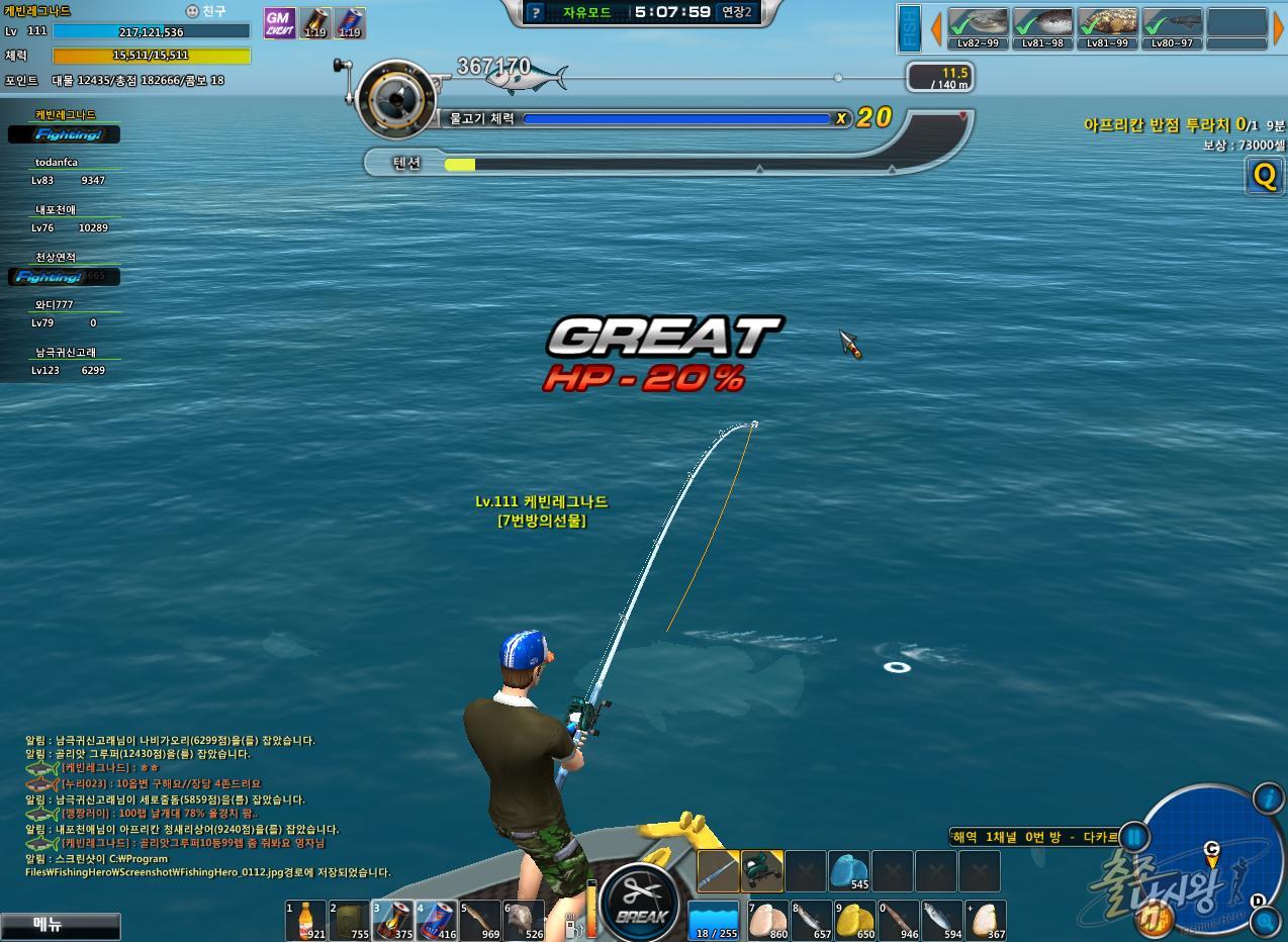 FishingHero_0113.jpg