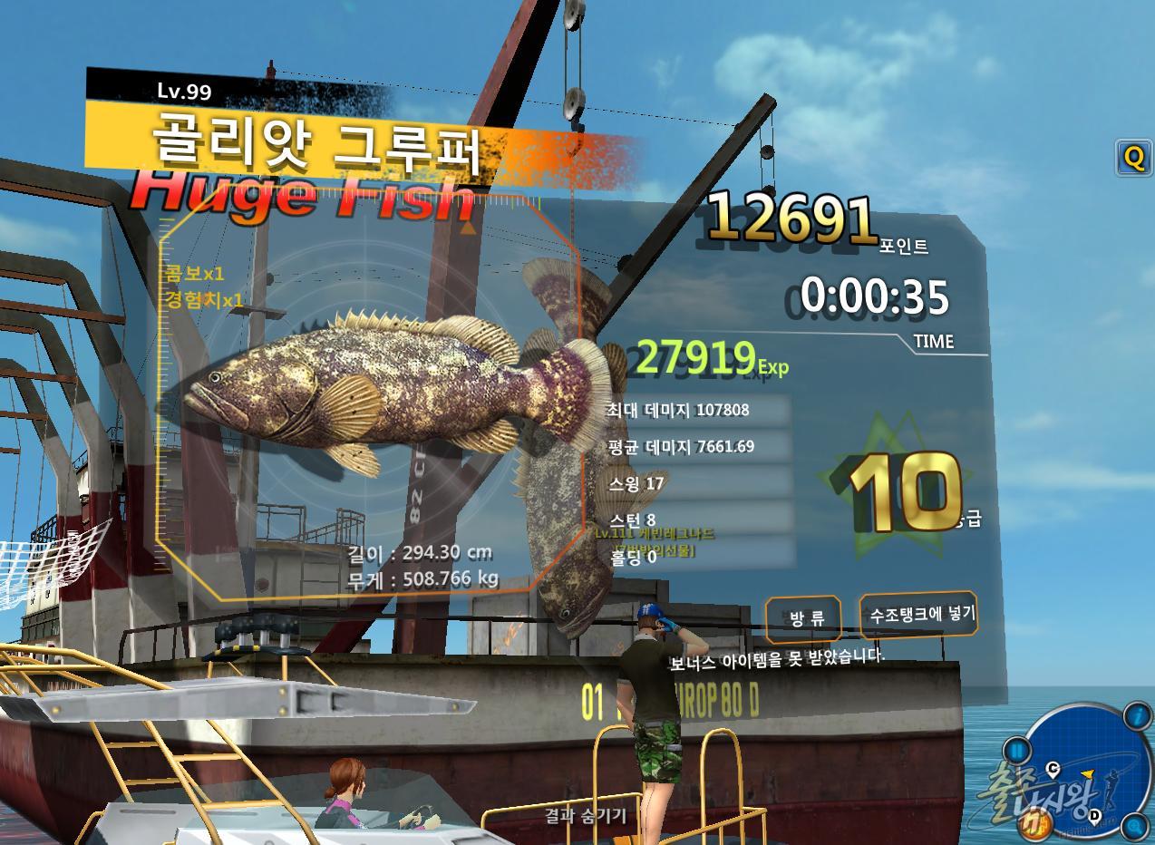 FishingHero_0277.jpg