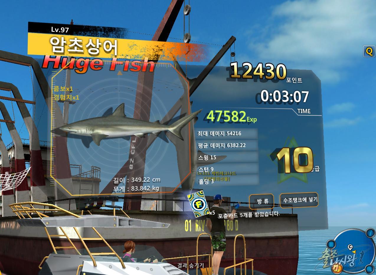 FishingHero_0282.jpg