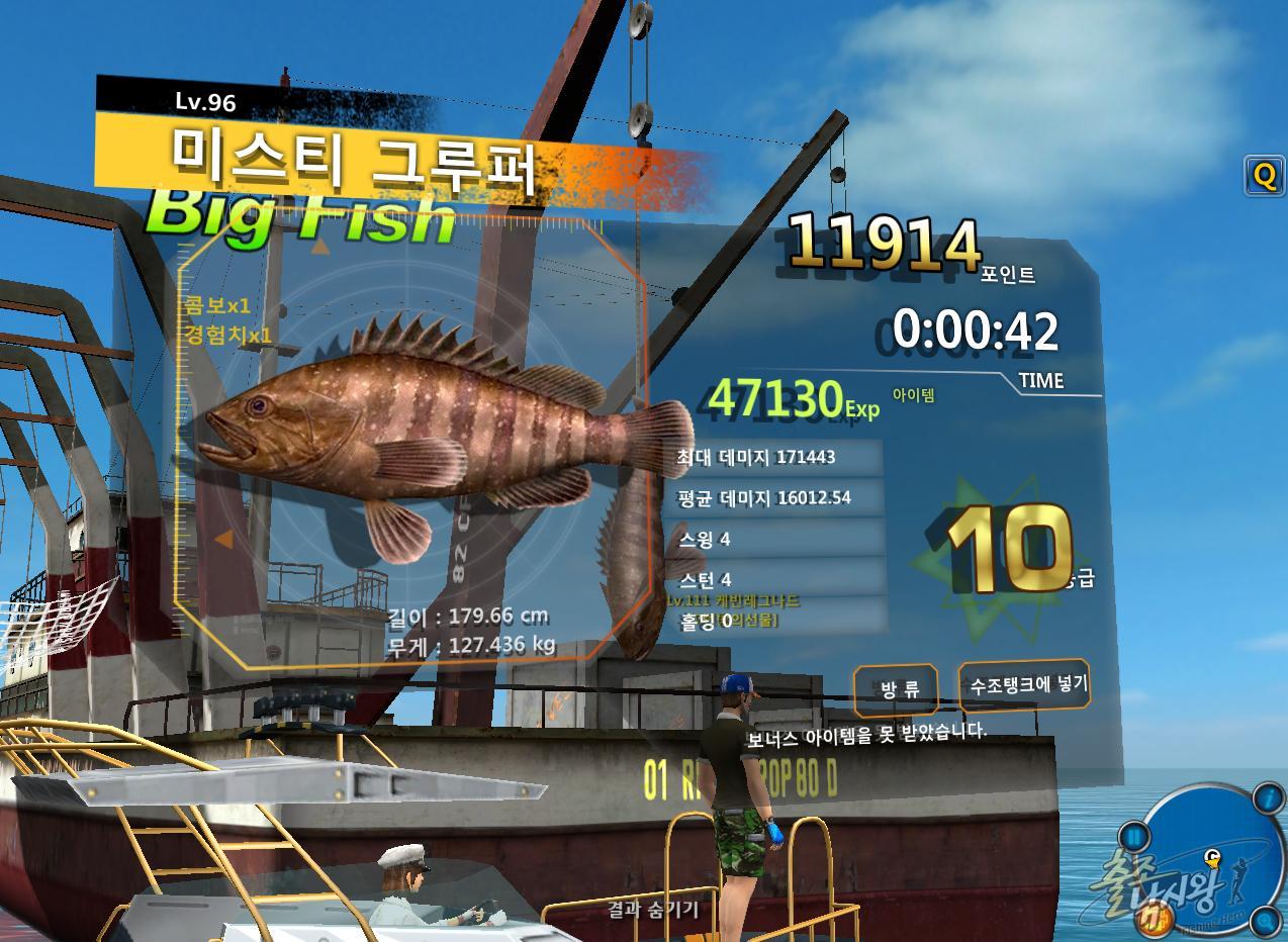 FishingHero_0326.jpg