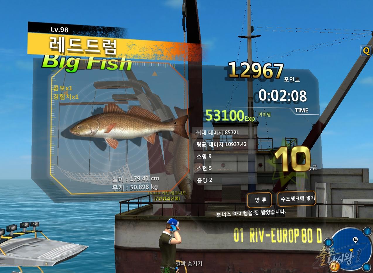 FishingHero_0362.jpg