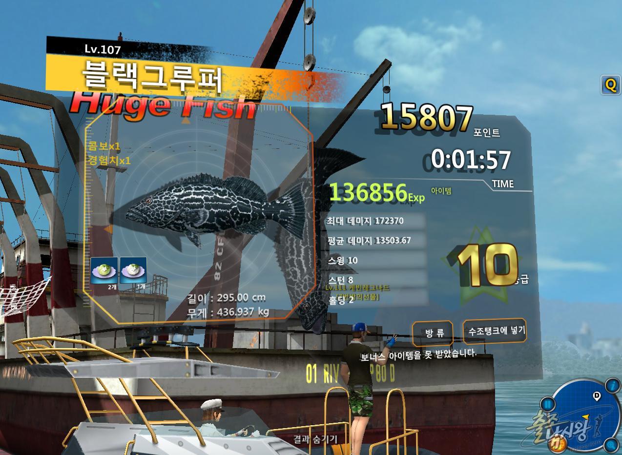 FishingHero_0398.jpg