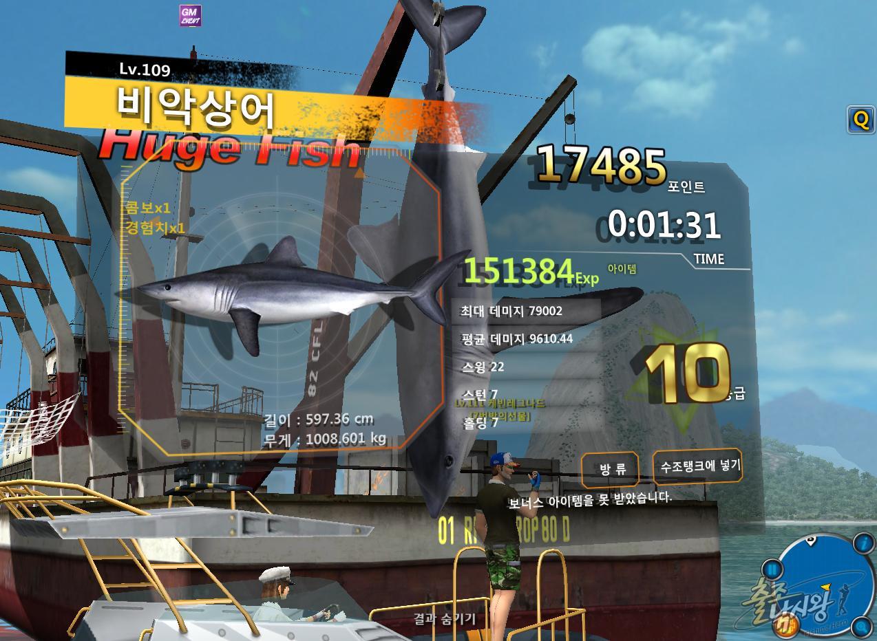 FishingHero_0049.jpg