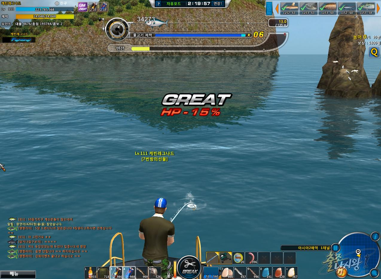 FishingHero_0161.jpg