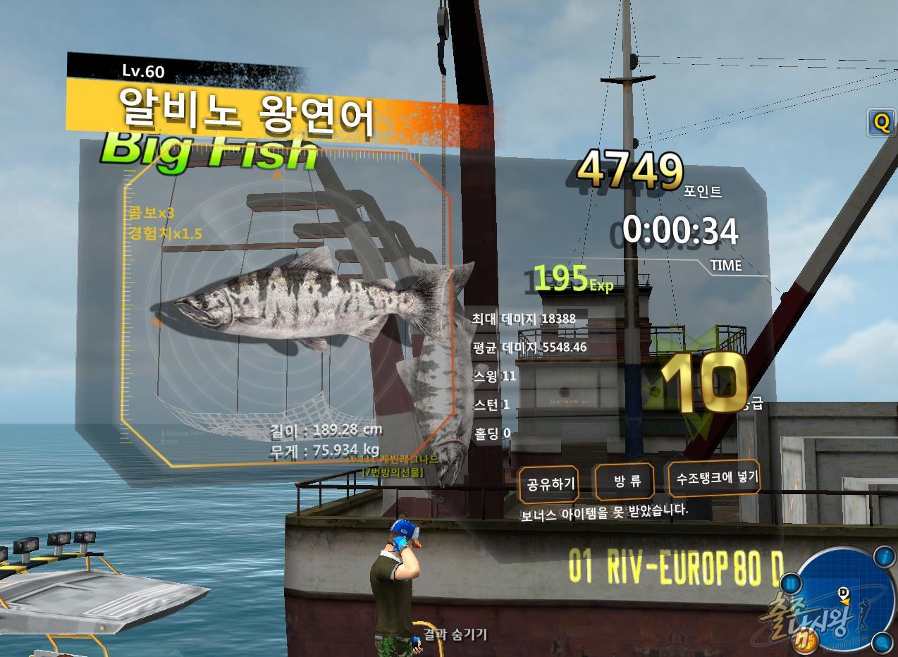 FishingHero_0176.jpg
