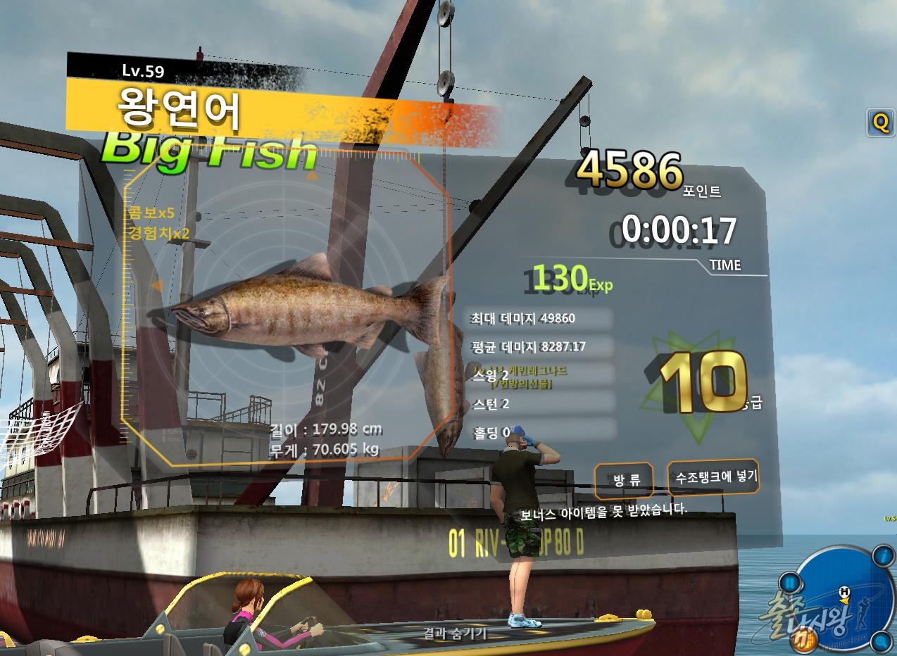 FishingHero_0272.jpg