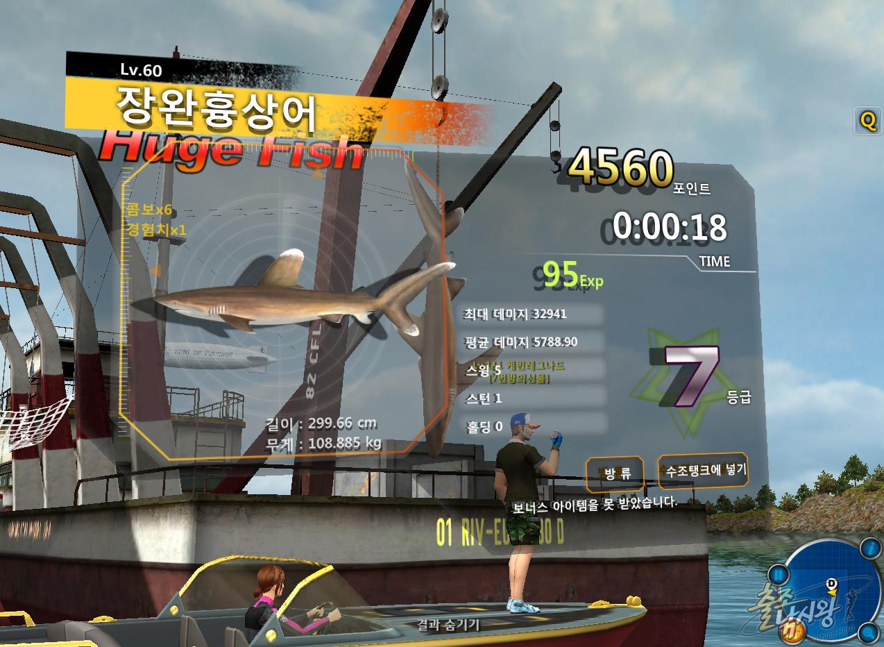 FishingHero_0306.jpg