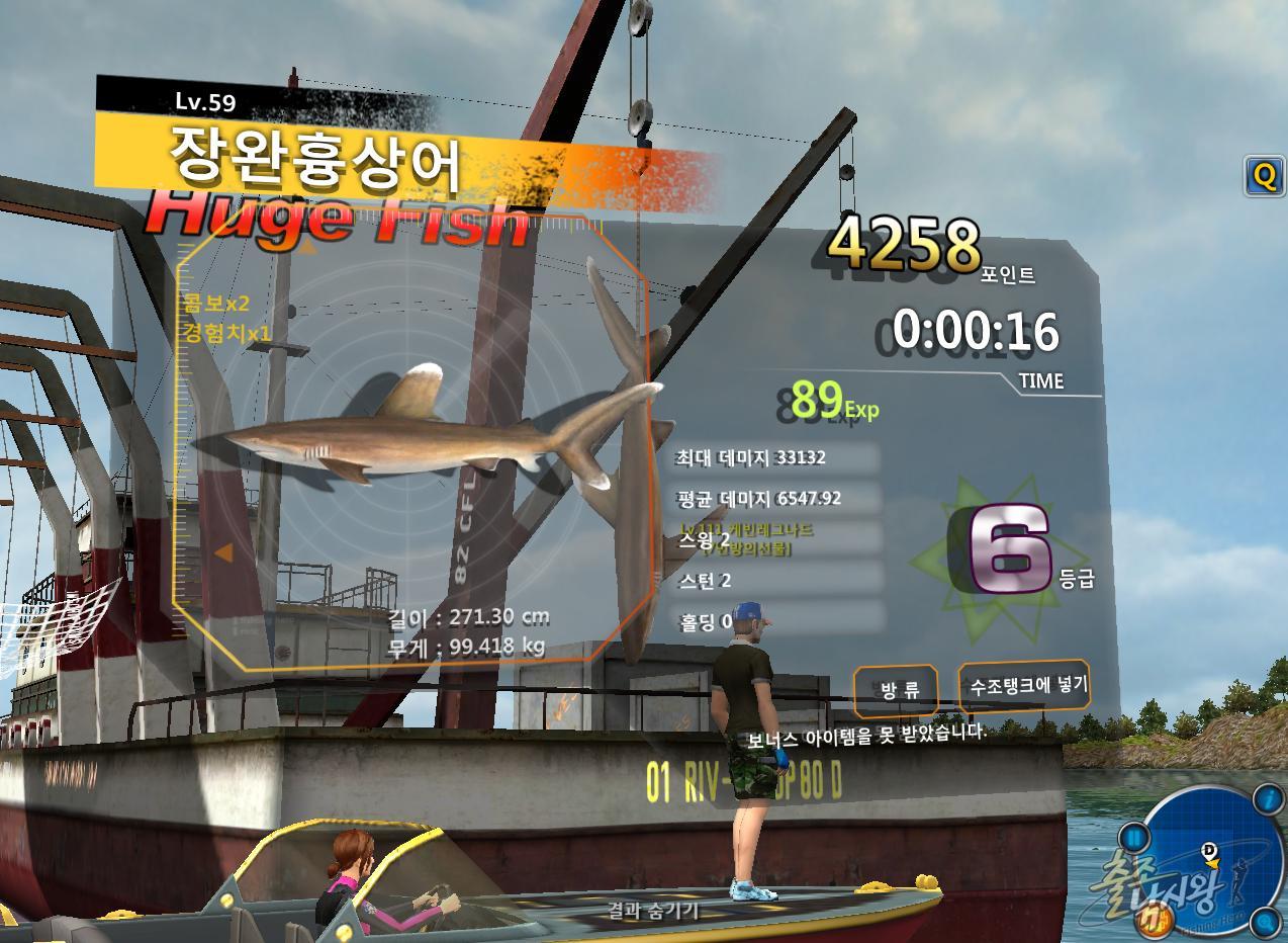 FishingHero_0312.jpg