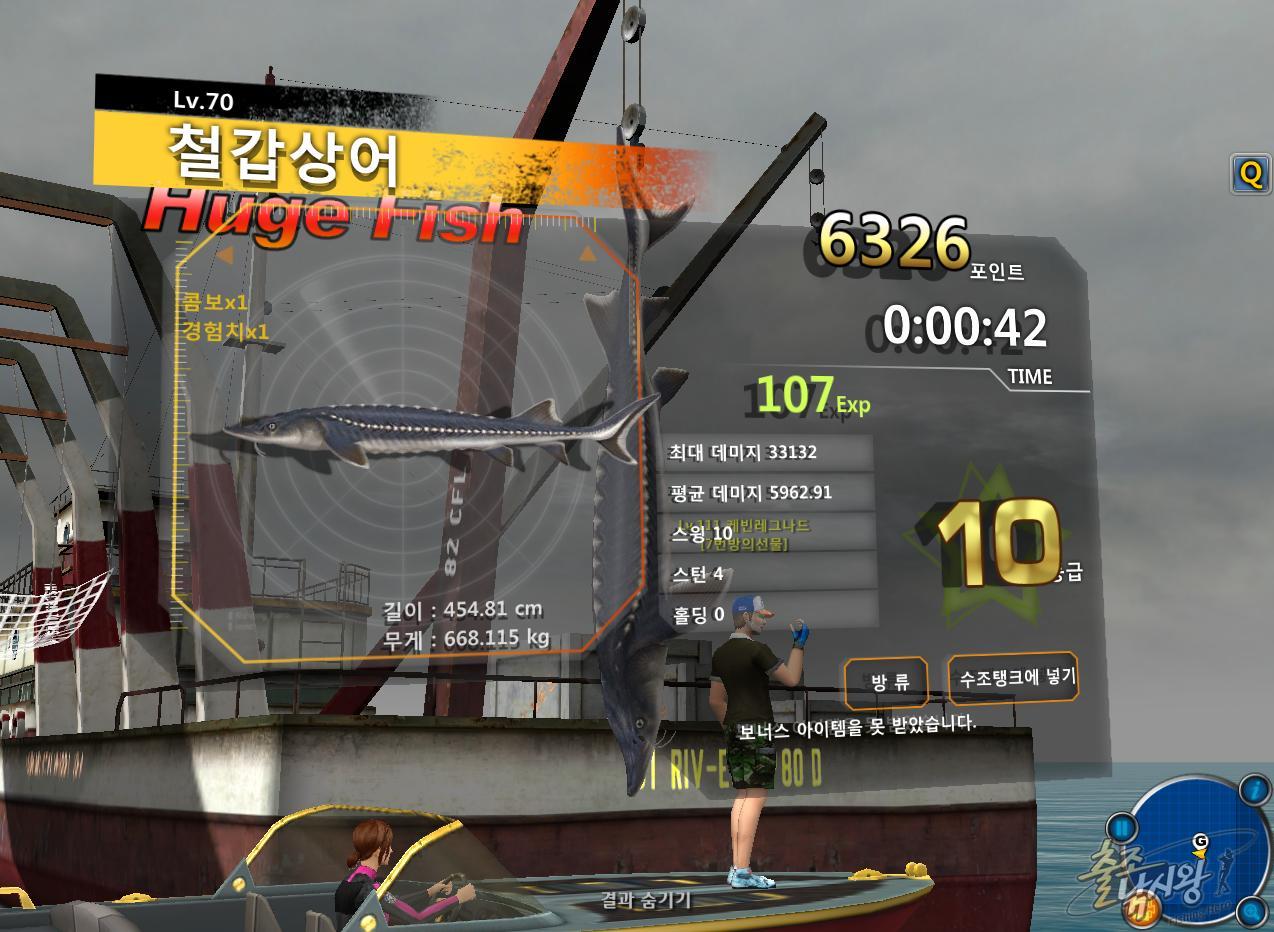 FishingHero_0381.jpg