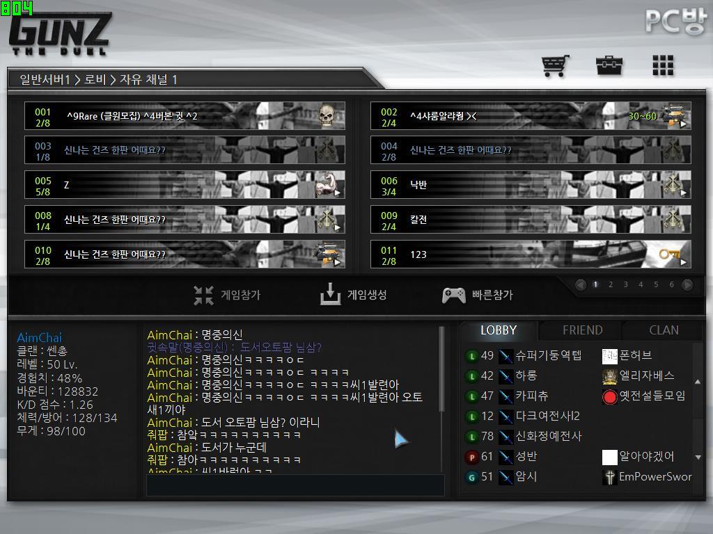 AimChai_20201201_164001.jpg