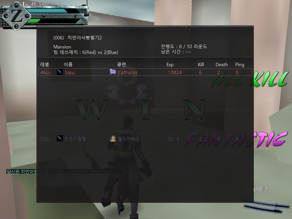 Sasu_20210102_180834.jpg