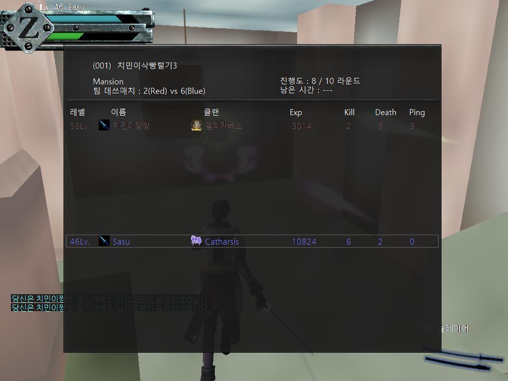 Sasu_20210102_181210.jpg